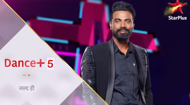 dance plus 5 winner