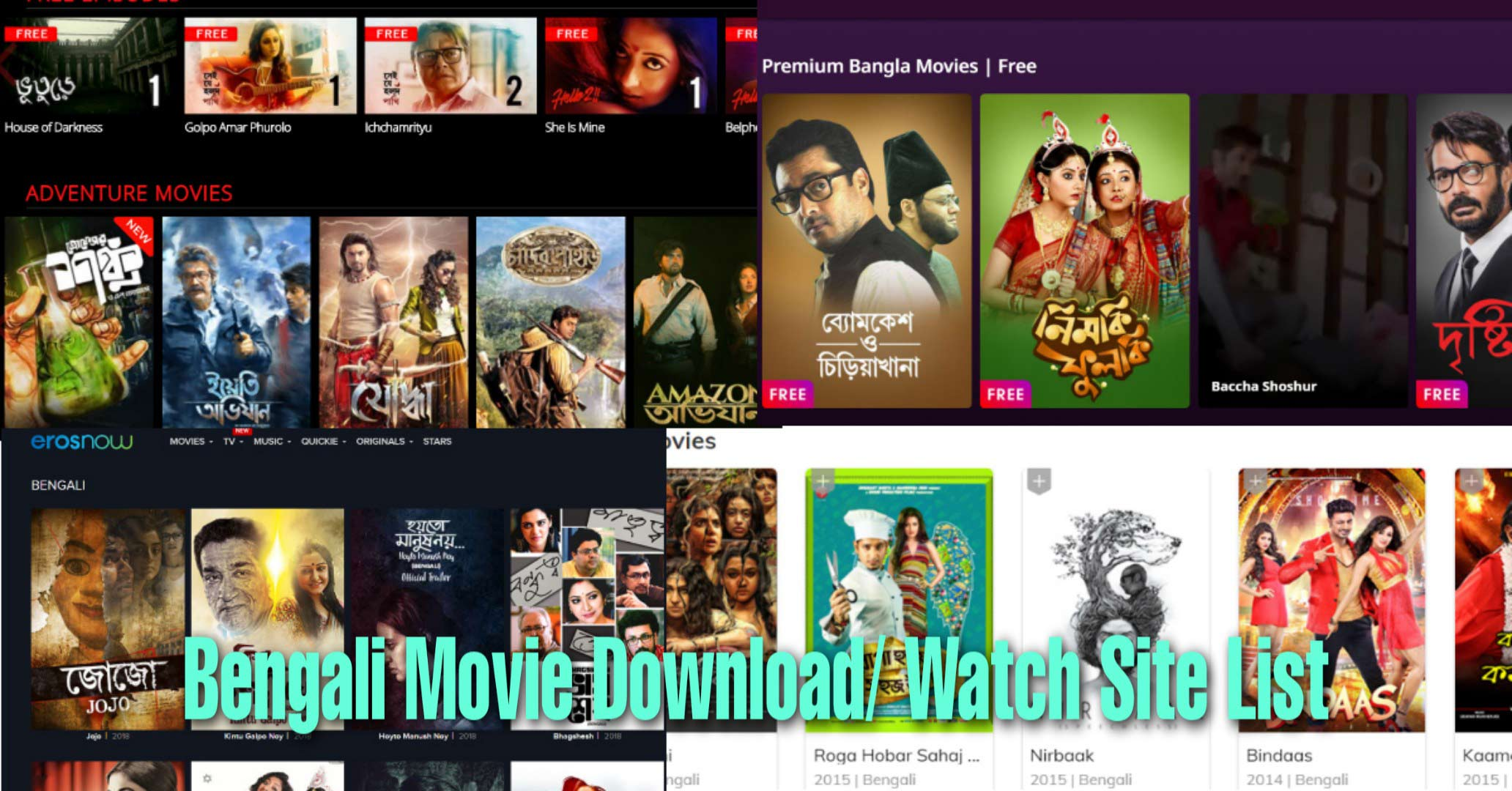 Bengalii Movie Download site list for free