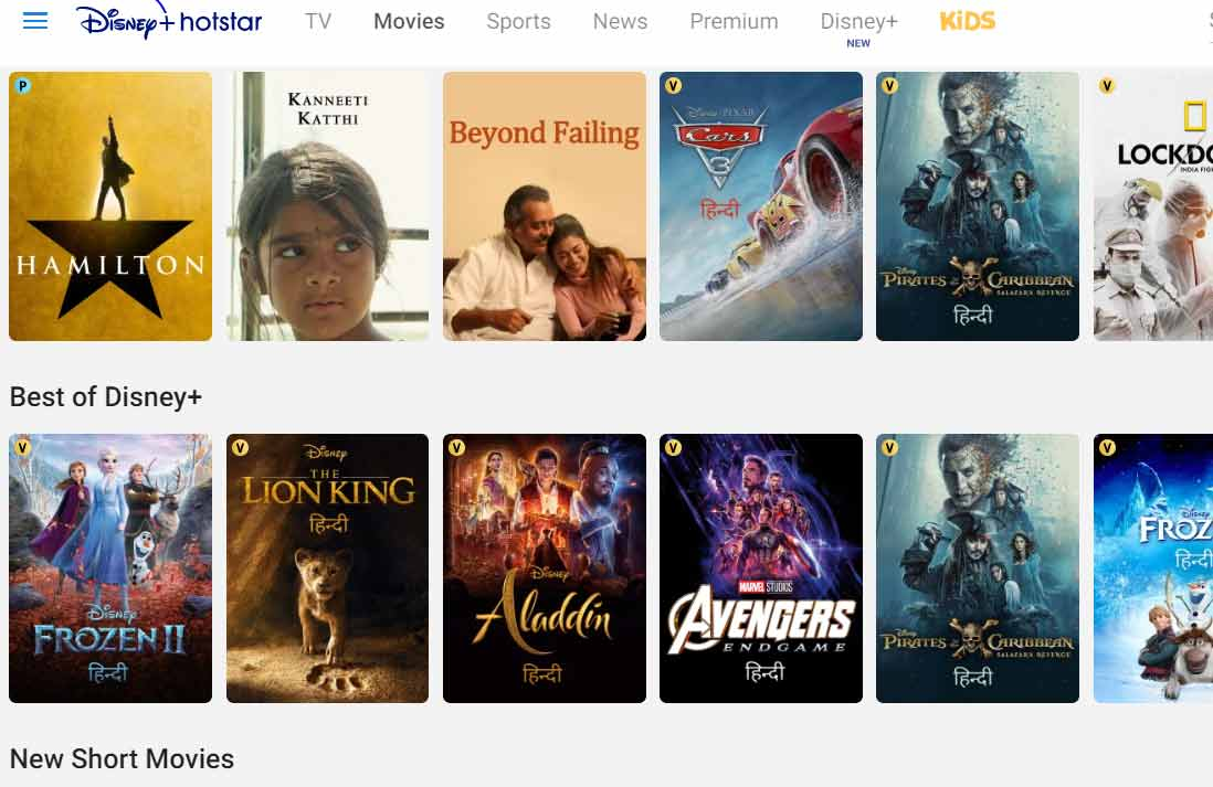 free hindi movies at Hotstar