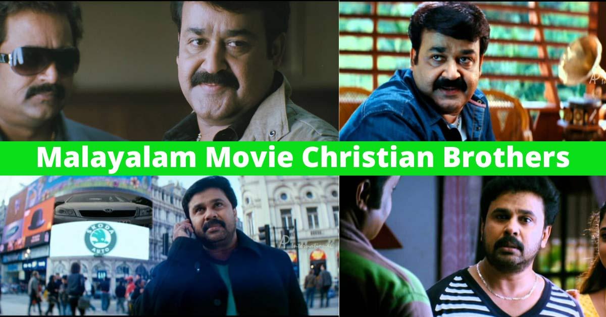 highest grossing malayalam movie of 2011