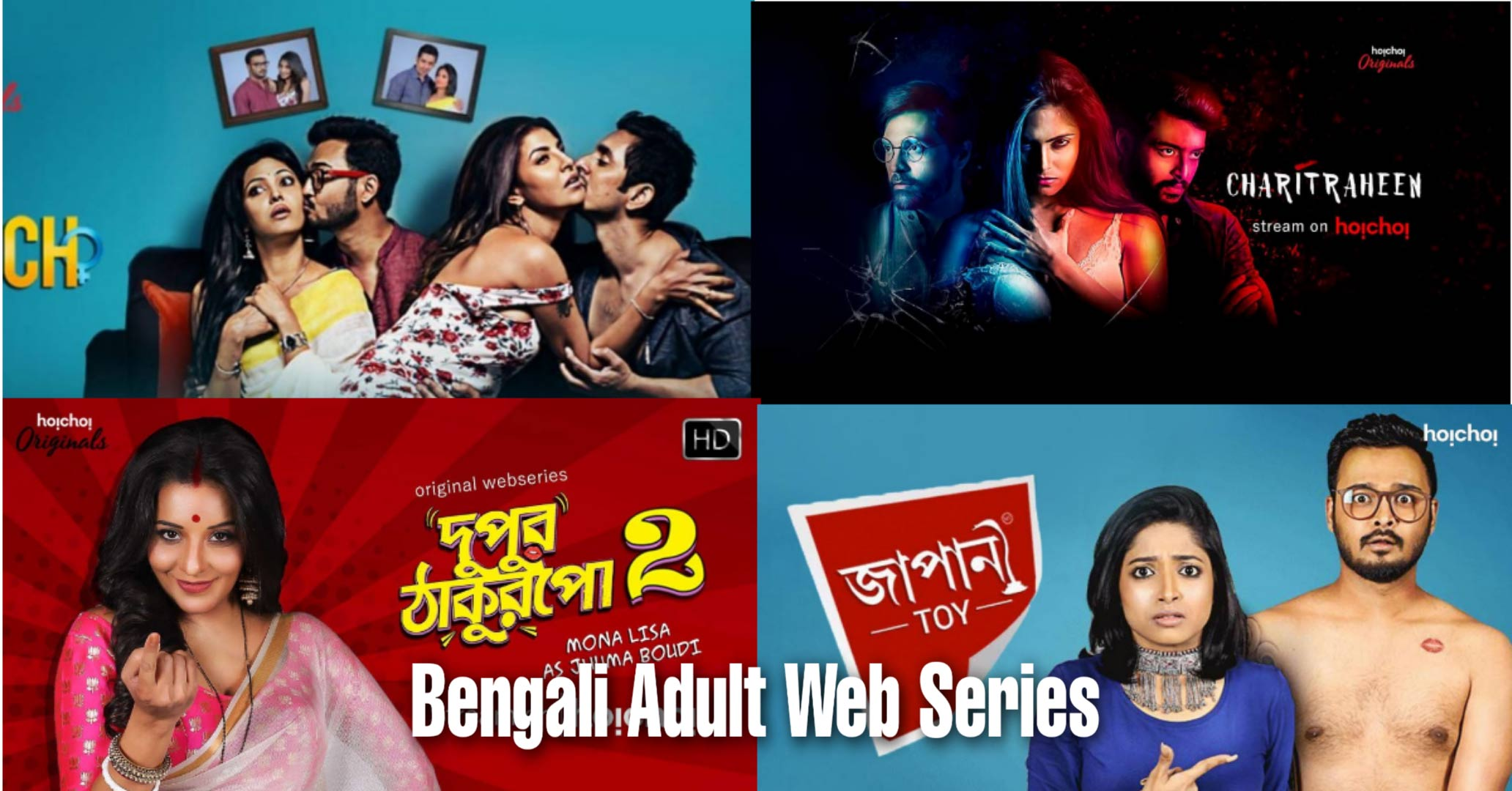 bengali adult web series