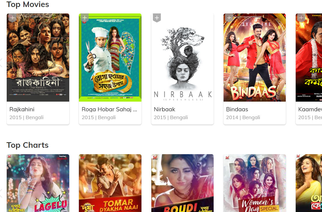 hungama bengali movie download