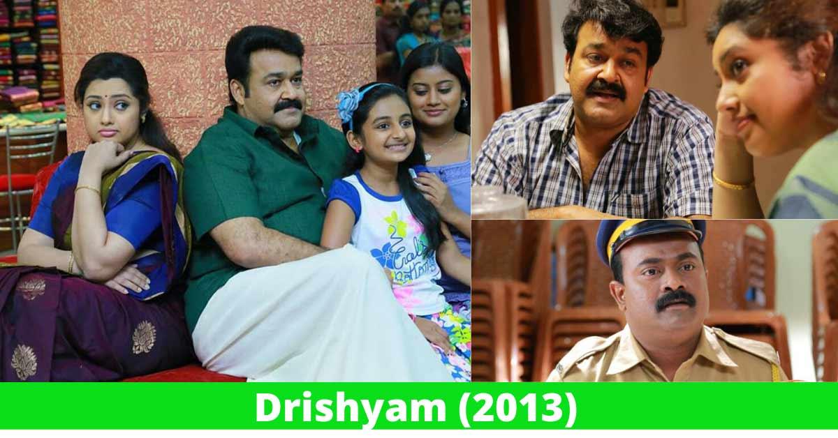 malayalam-highest-grossing movie Drishyam