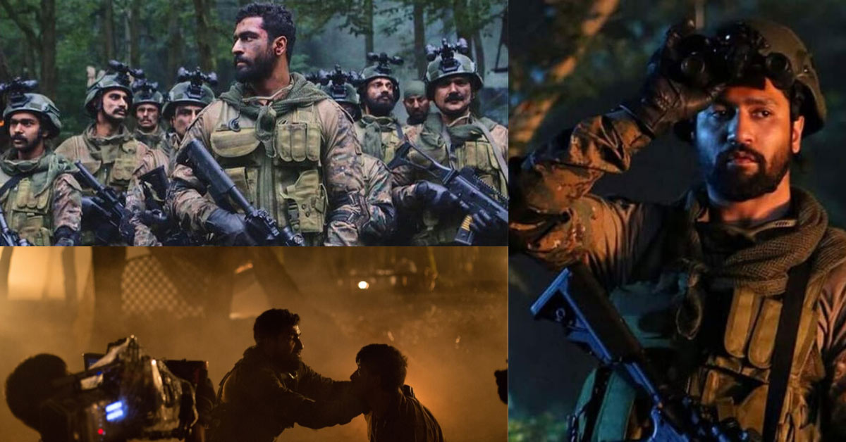Uri The Surgical Strike Movie Download