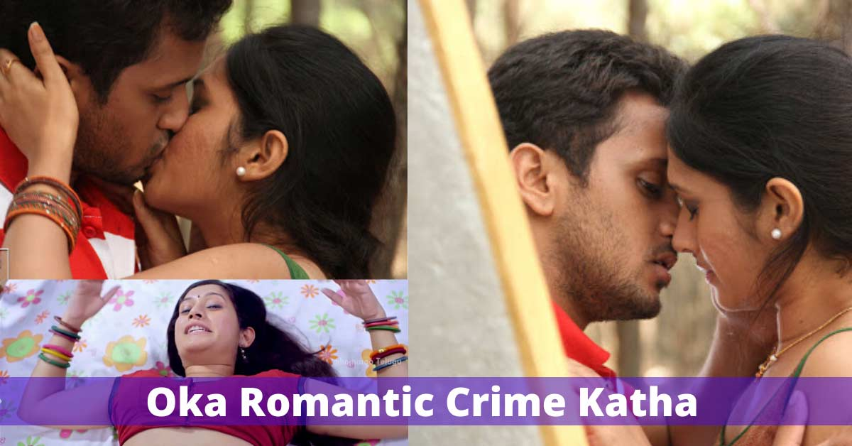 adult telugu movie Oka Romantic Crime Katha