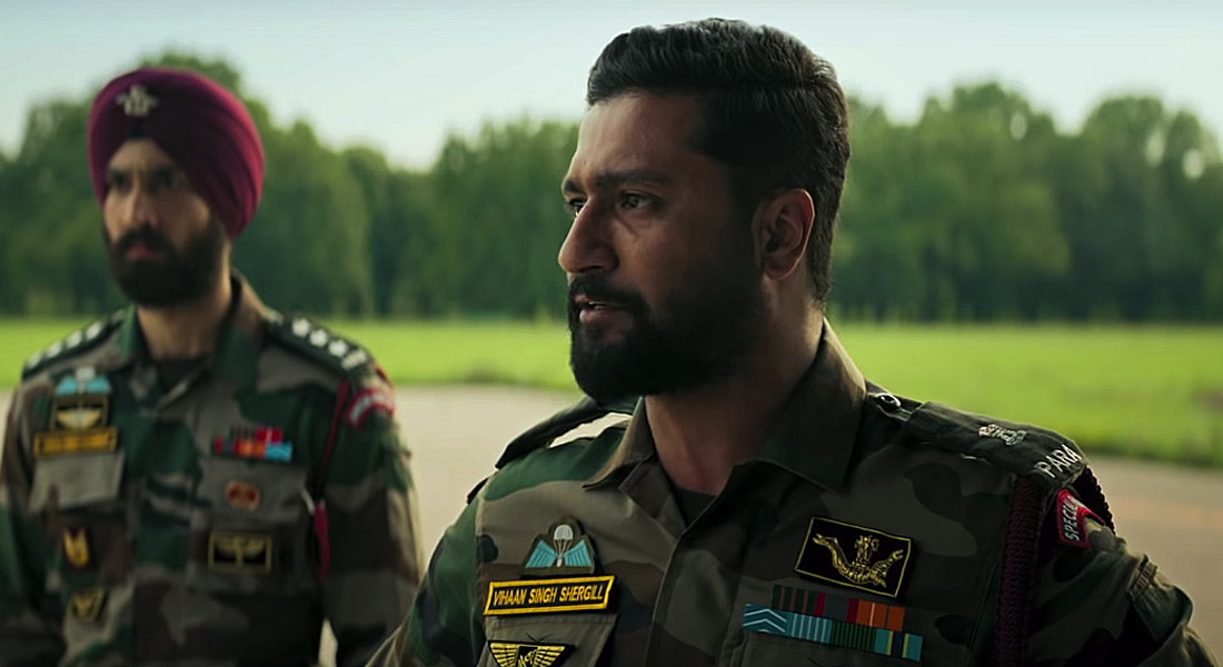 download uri the surgical strike movie
