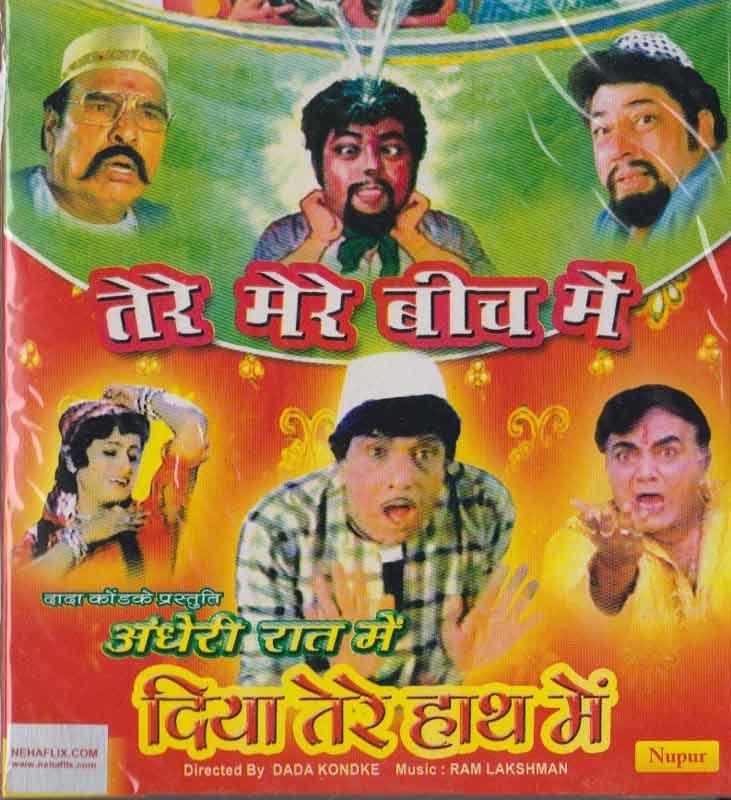 Andheri-Raat-Mein-Diya-Tere