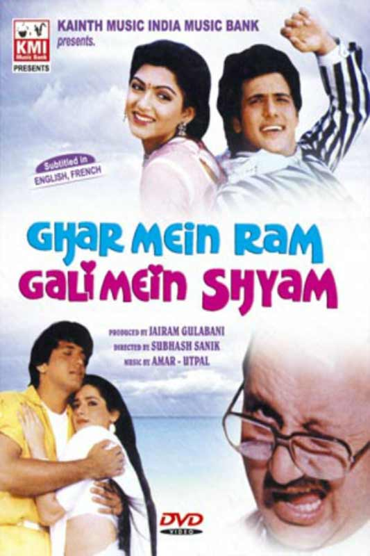 difficult hindi movie name