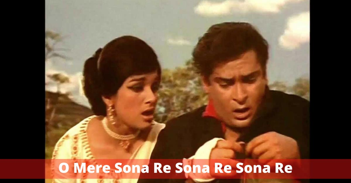 1960s song O Mere Sona Re Sona Re Sona Re