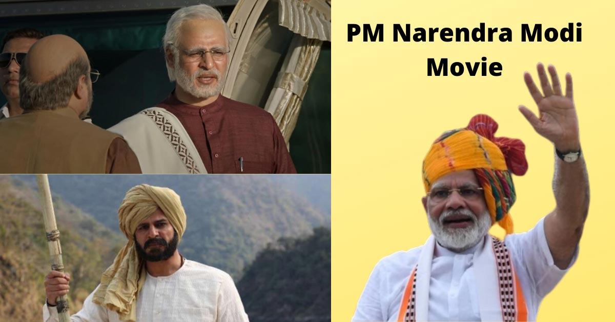 pm narendra modi movie download