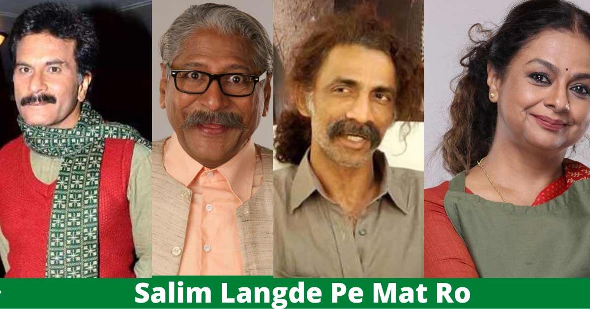 Salim-Langde-Pe-Mat-Ro