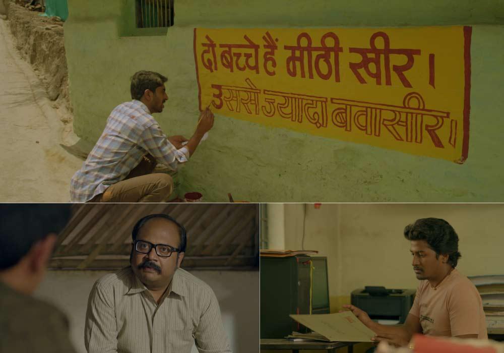 Hindi Web Series 2020 TVF's-Panchayat