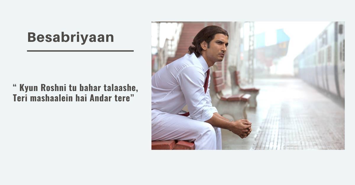 motivational bollywood song Besabriyaan