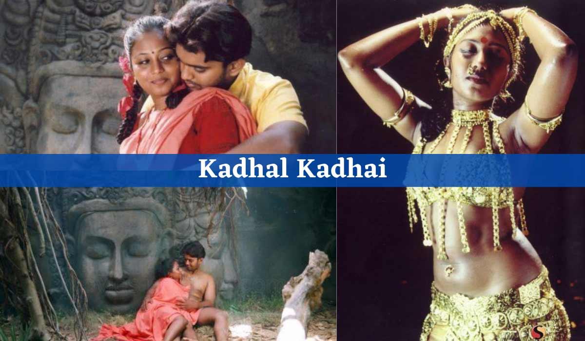 Tamil erotic movie Kadhal Kadhai