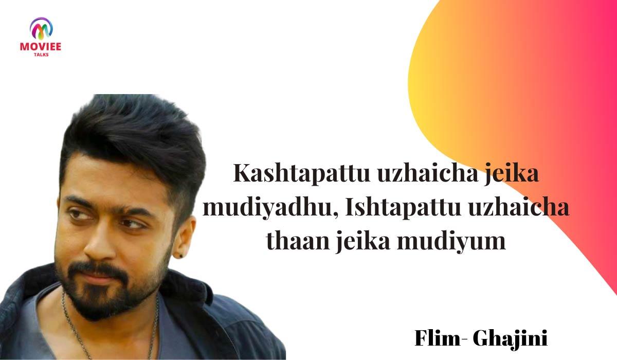 Ghajini dialogue