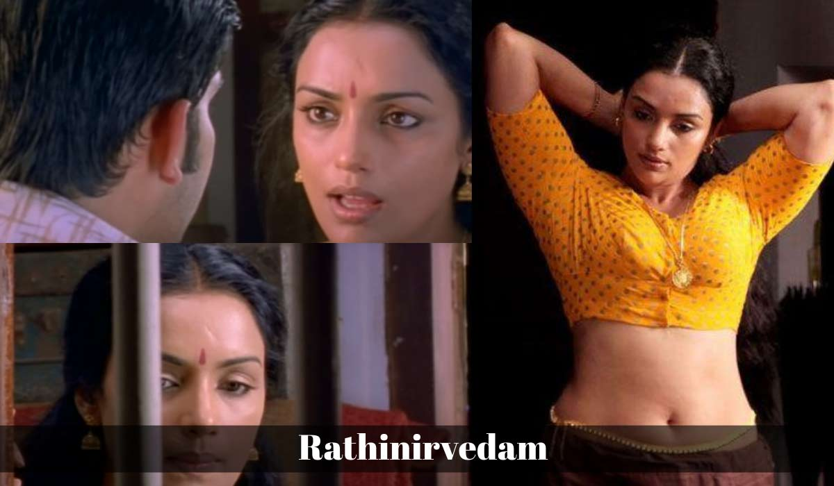 malayalam hot movie Rathinirvedam