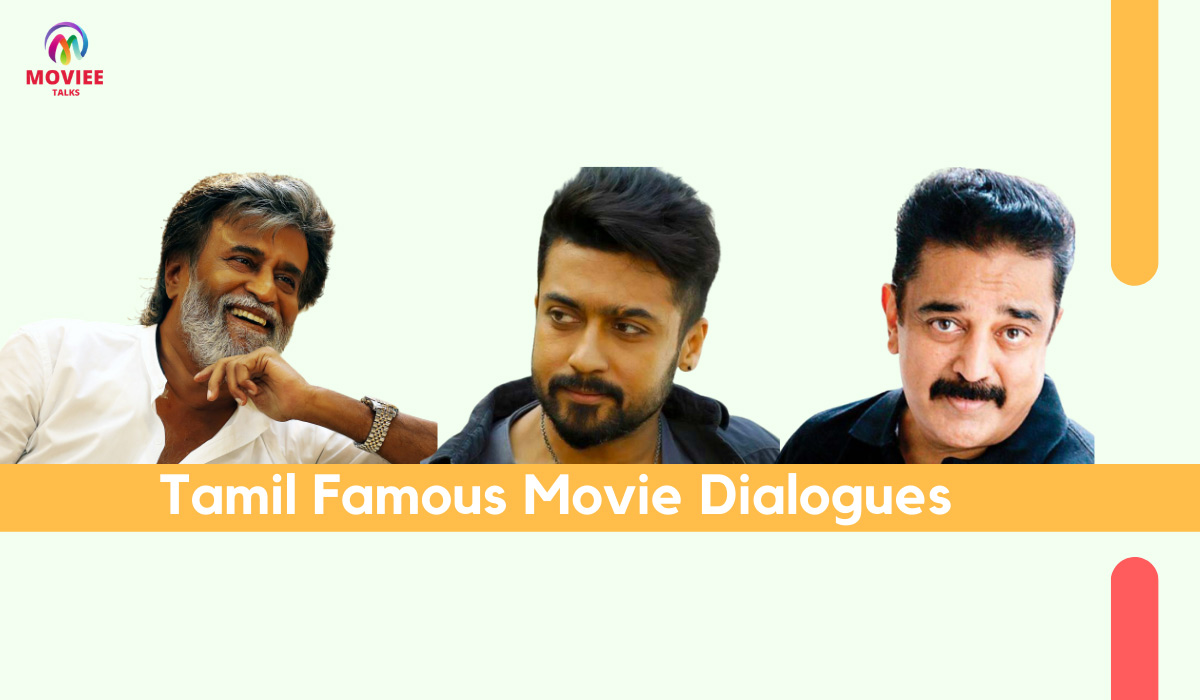 famous tamil dialogues