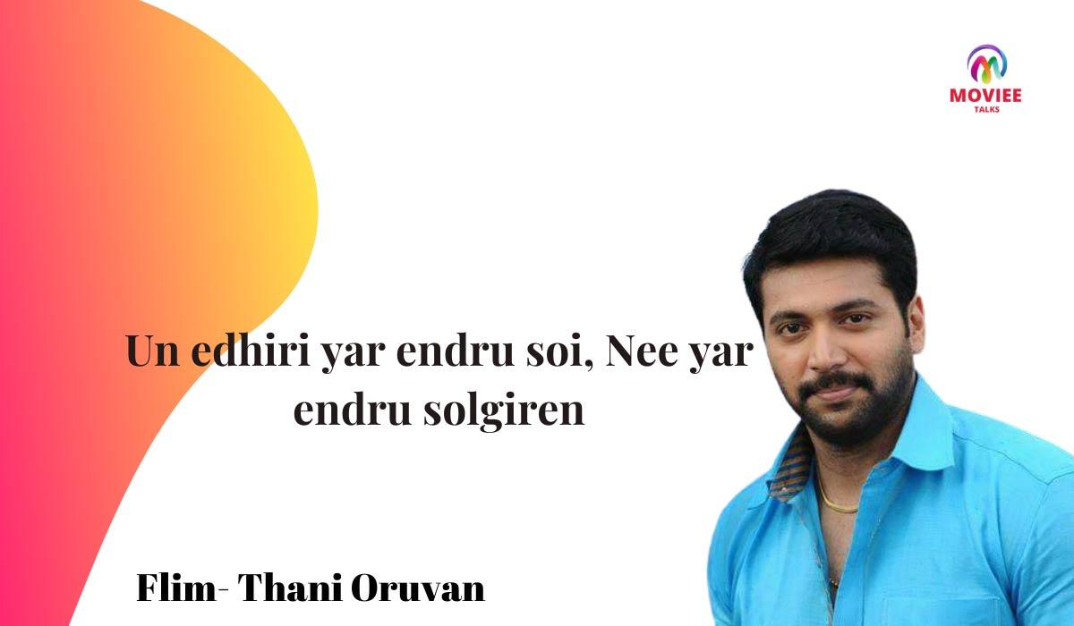 Thani-Oruvan tamil movie dialogue