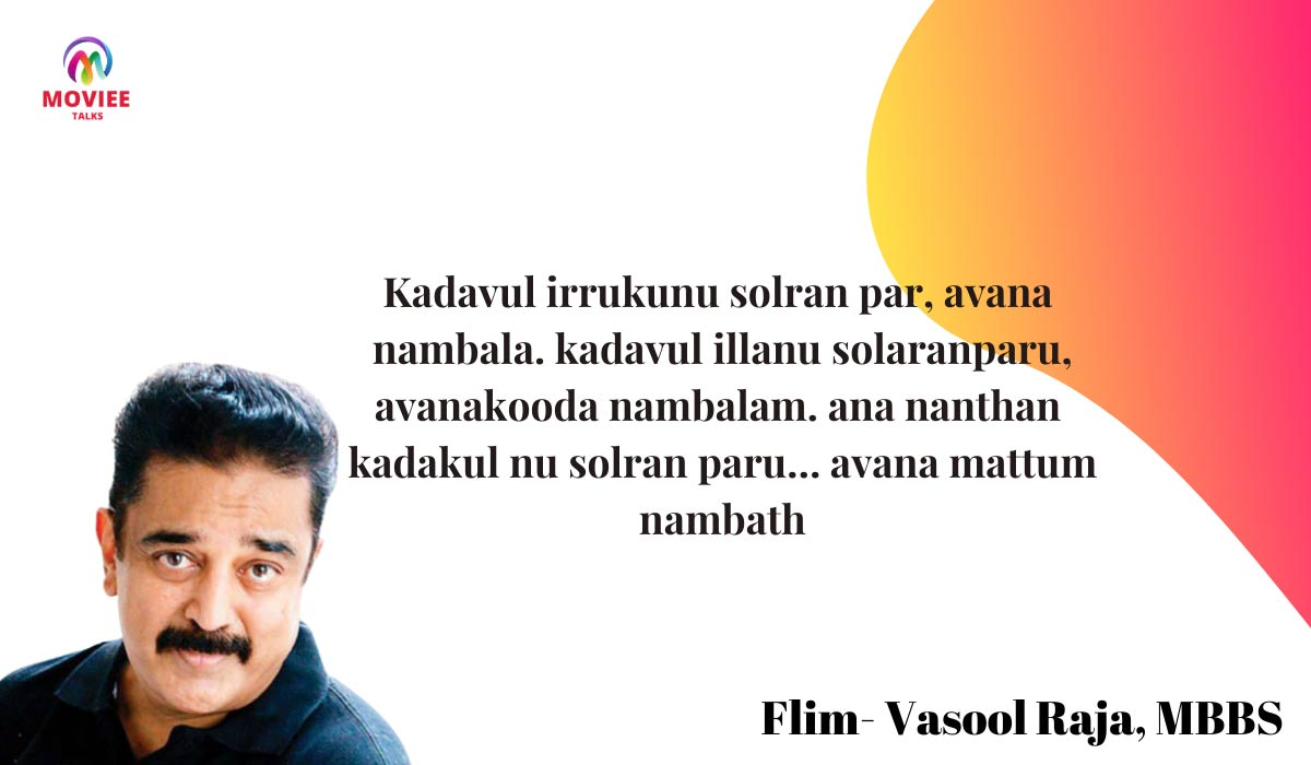 Kamal haasan flim dialouge