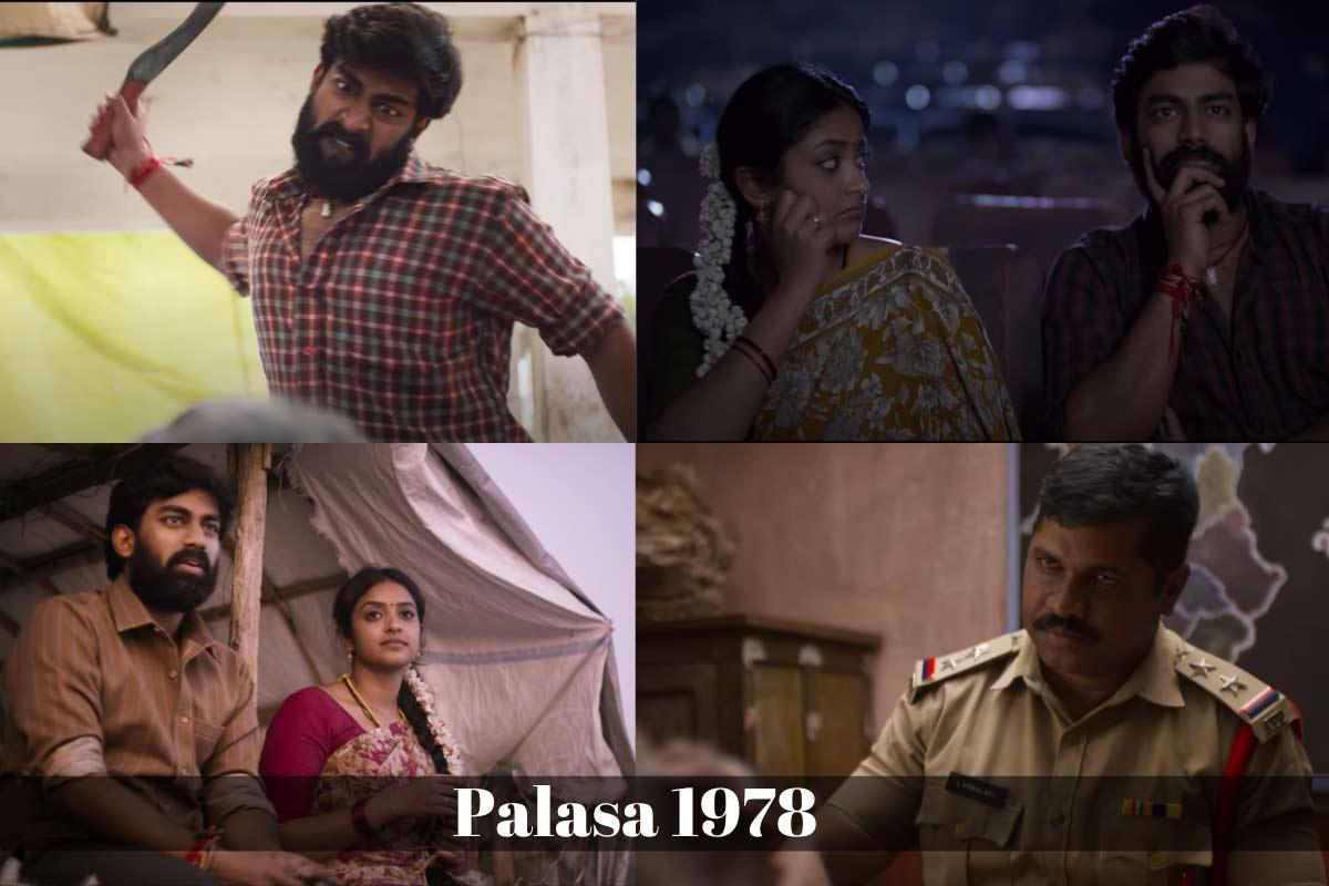 Telugu Movie Palasa-1978