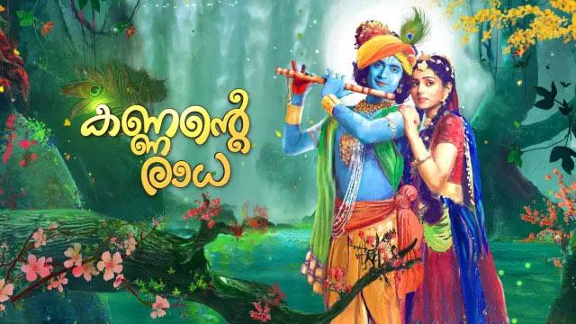 MalayalamTV serial Kannante-Radha