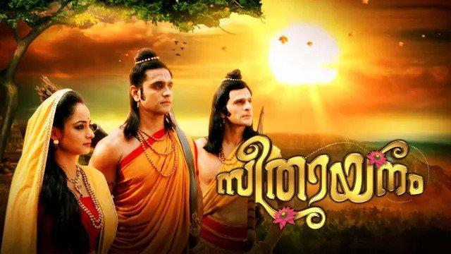 Malayalam serial Seethayanam