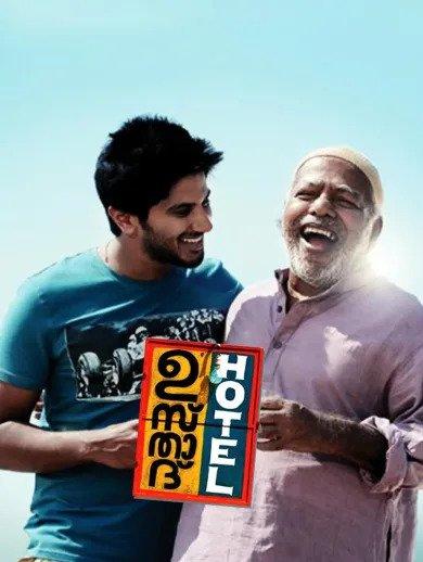 Dulquer Salmaan hit movie Ustad Hotel