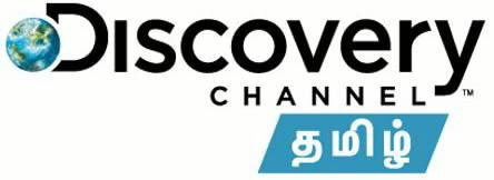 Discovery Tamil