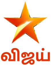 Star_Vijay_