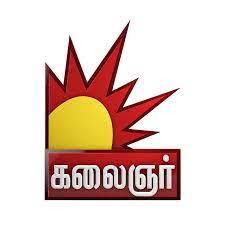 top 10 tv channels in tamilnadu
