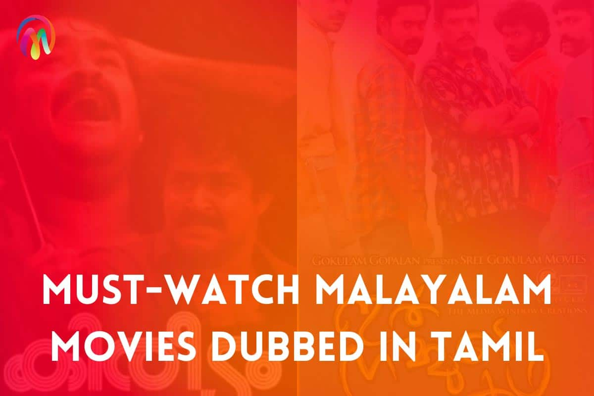 malayalam movies dubbed in tamil