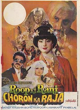 longest bollywood movie name