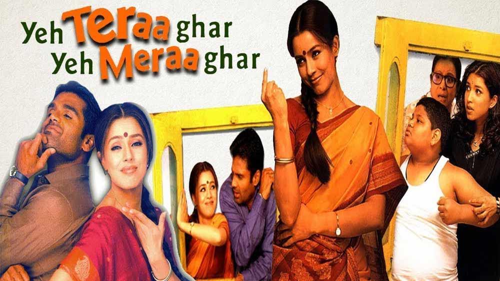longest hindi movie name